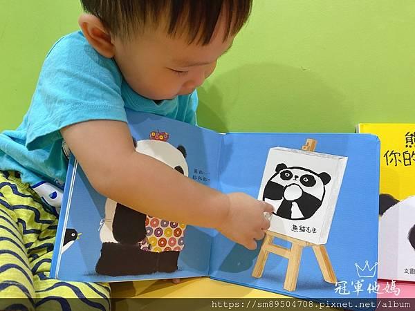 青林出版社 拜託 謝謝你 熊貓先生 長谷川義史 生氣 歡迎光臨吃飽飽餐廳 三位爸爸三束花 _62.jpg