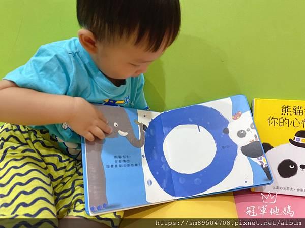 青林出版社 拜託 謝謝你 熊貓先生 長谷川義史 生氣 歡迎光臨吃飽飽餐廳 三位爸爸三束花 _65.jpg