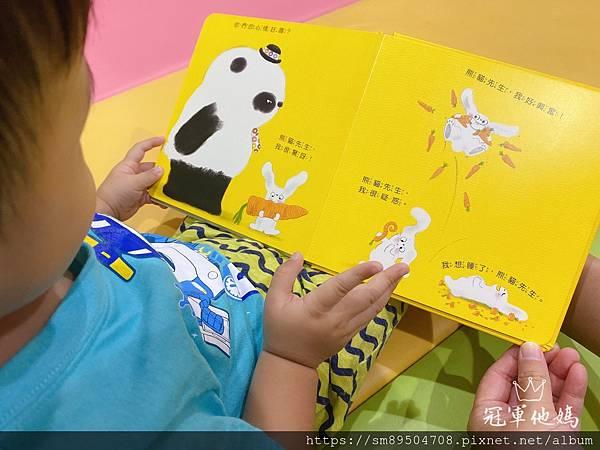 青林出版社 拜託 謝謝你 熊貓先生 長谷川義史 生氣 歡迎光臨吃飽飽餐廳 三位爸爸三束花 _67.jpg