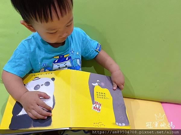 青林出版社 拜託 謝謝你 熊貓先生 長谷川義史 生氣 歡迎光臨吃飽飽餐廳 三位爸爸三束花 _68.jpg