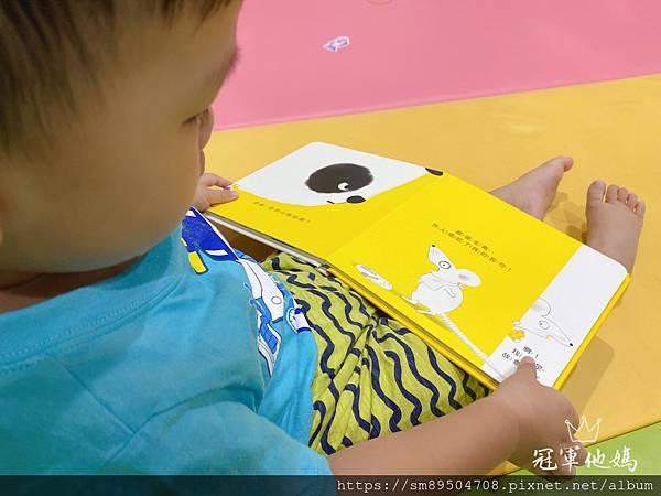 青林出版社 拜託 謝謝你 熊貓先生 長谷川義史 生氣 歡迎光臨吃飽飽餐廳 三位爸爸三束花 _69.jpg