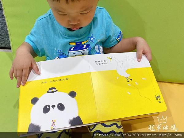 青林出版社 拜託 謝謝你 熊貓先生 長谷川義史 生氣 歡迎光臨吃飽飽餐廳 三位爸爸三束花 _70.jpg