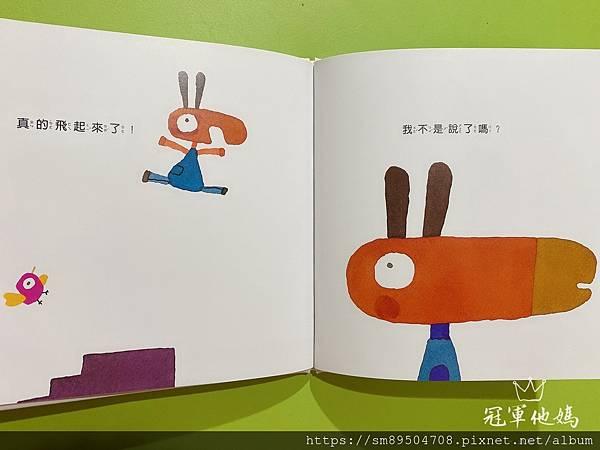 青林出版社 拜託 謝謝你 熊貓先生 長谷川義史 生氣 歡迎光臨吃飽飽餐廳 三位爸爸三束花 _73.jpg