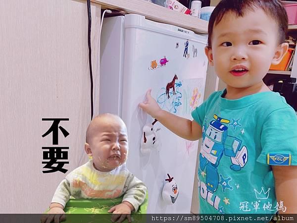 青林出版社 拜託 謝謝你 熊貓先生 長谷川義史 生氣 歡迎光臨吃飽飽餐廳 三位爸爸三束花 _78.jpg