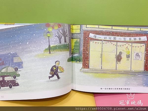 青林出版社 拜託 謝謝你 熊貓先生 長谷川義史 生氣 歡迎光臨吃飽飽餐廳 三位爸爸三束花 _82.jpg