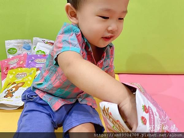 大地之愛有機泡芙餅 皮皮奧斯天然優格餅_200726_8.jpg