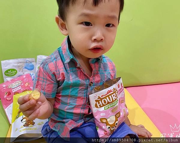 大地之愛有機泡芙餅 皮皮奧斯天然優格餅_200726_11.jpg