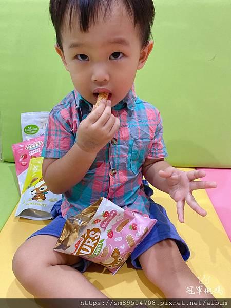 大地之愛有機泡芙餅 皮皮奧斯天然優格餅_200726_12.jpg