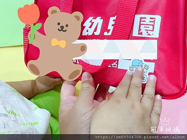 作伴 防水姓名貼 幼兒園必備 交通工具 恐龍_200730_10.jpg