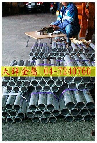 鋁板,鋁合金,鋁管,鋁條,鋁塊,鋁線,鋁製品,鋁片