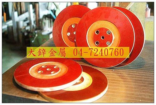 電木板,電木,電木板,橘色電木,黑色電木板