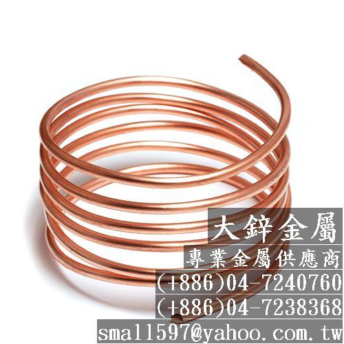 鈹銅密度,鈹銅線,鈹銅熱處理,pbs磷銅球,大鋅金屬.jpg