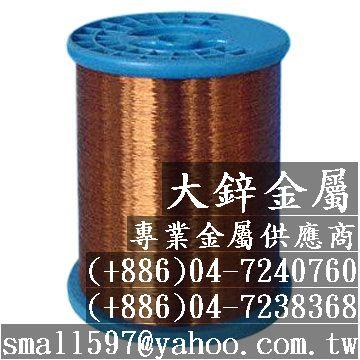 鈹銅密度,鈹銅線,鈹銅熱處理,pbs磷銅球,大鋅金屬 (4).jpg