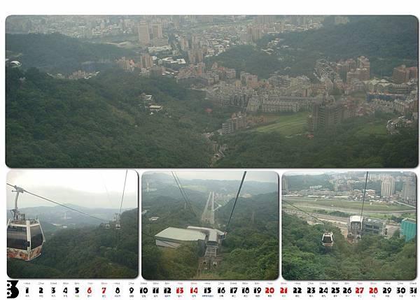 9不同站的風景.jpg
