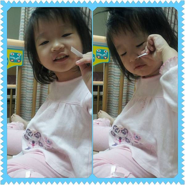 photoshake_1338520206977