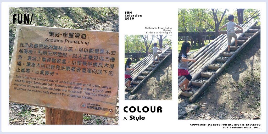 木材的滑梯