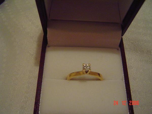 我的訂婚戒