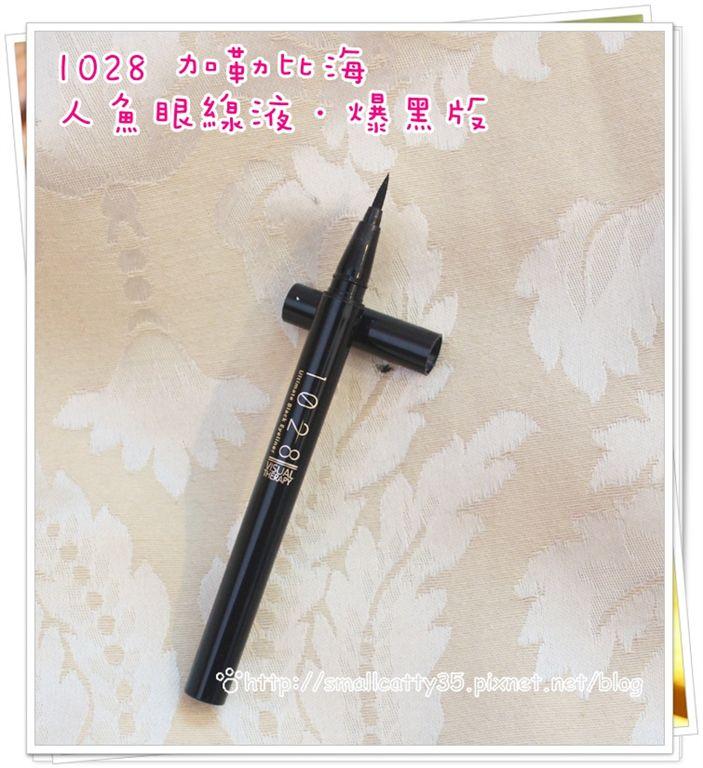 IMG_9524.JPG