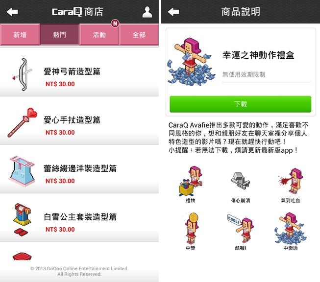 Screenshot_2013-12-24-09-52-30-horz.jpg
