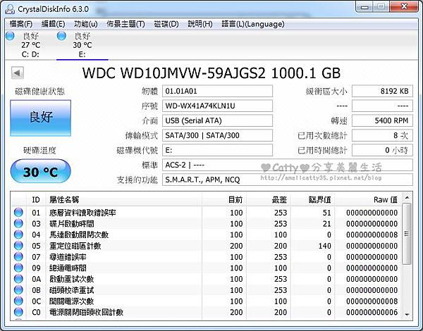 01-1-new.硬碟基本資料