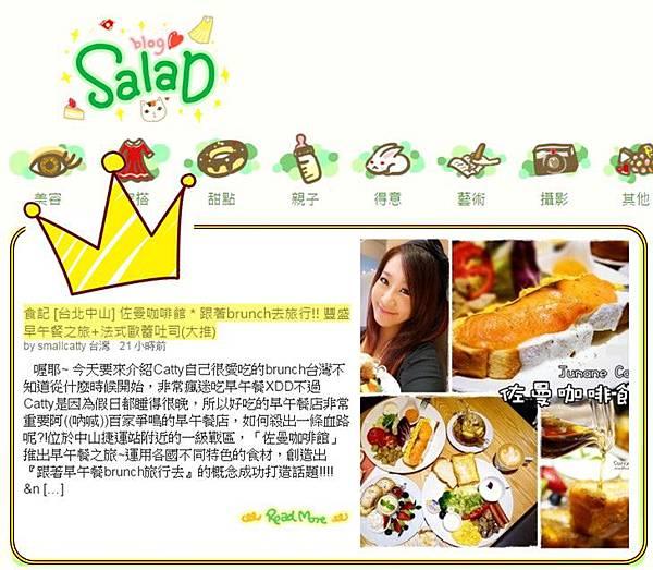 SalaD首頁