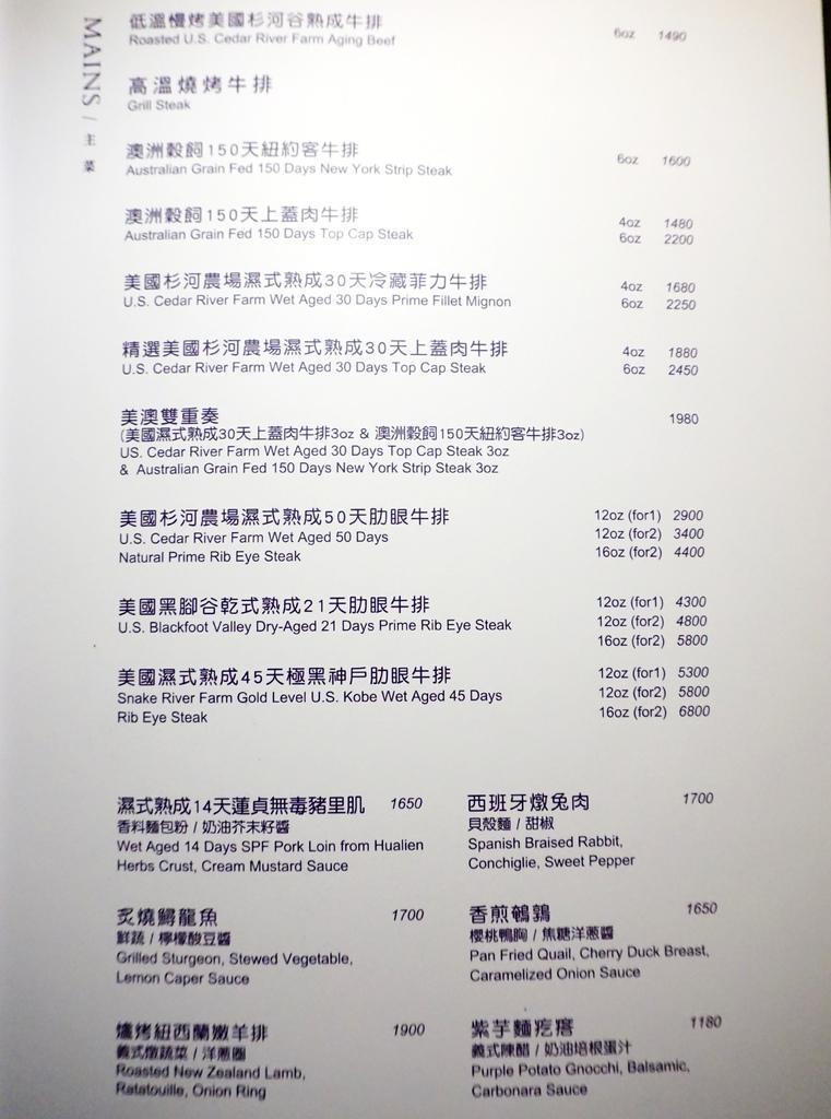 DSC021366
