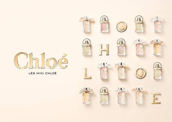 新聞附件(11)-寒舍艾麗期間限定活動贈品Les Mini Chloe系列.jpg