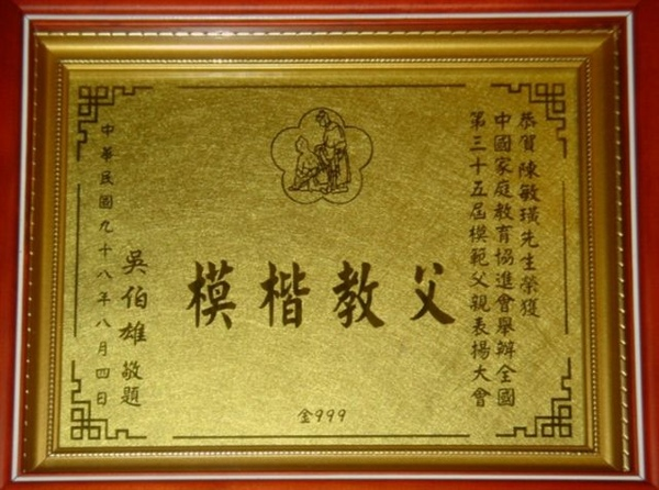 DSC05160.JPG