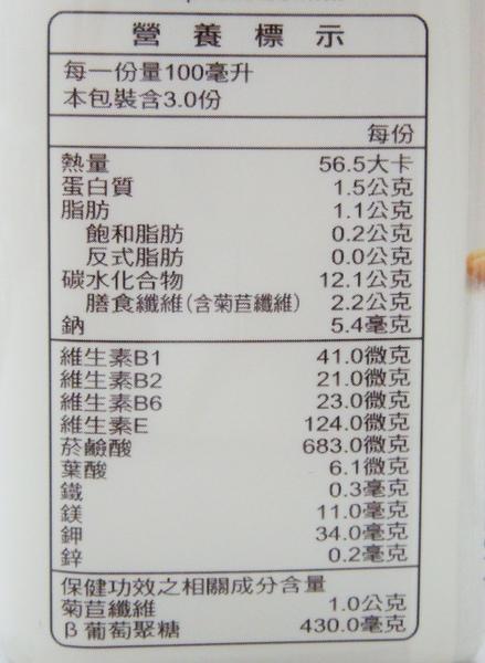 DSC09620.JPG