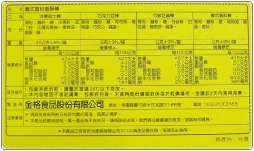 DSC09804s.JPG
