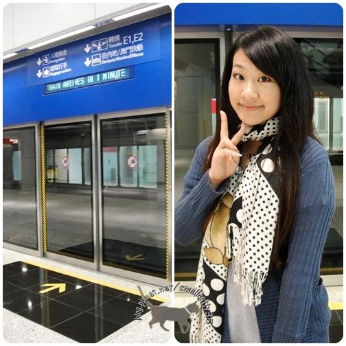 香港機場捷運.jpg