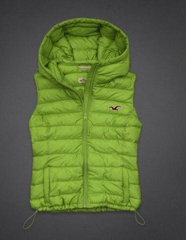 hco green vest