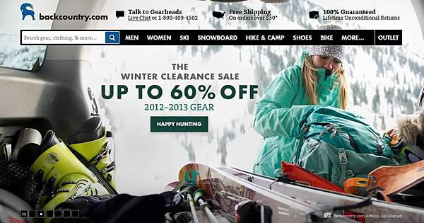 backcountry sale