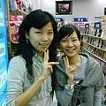我和好姐妹陳凱西