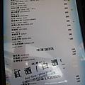20100815-1-07.JPG