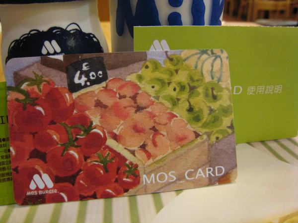 20080204-05 卡片正面