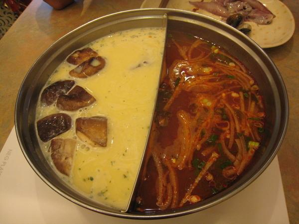 20080222-1 鍋讚 起司/番茄鍋