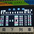20080704-001 台北出發
