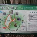 20080704-051 來到神木區嚕!