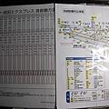 20101117-8.JPG