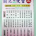 20110901-3.JPG