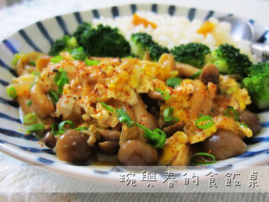 20130207 鮮菇丼