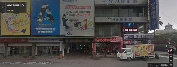 地下道入口-1.jpg
