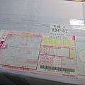 20101108-17.JPG