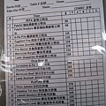 20100911-04.JPG