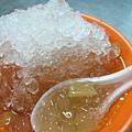 20080902-5-11 我今天吃的是鳳梨粉圓冰