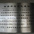 20080903-1-005