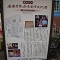 20080903-1-034