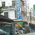 20080911-玩樂-37 新城。盛夏光年的拍攝點。