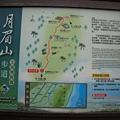 20080911-玩樂-67 我們竟然到了月眉山步道的北登山口!!!